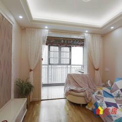 金鑫国际 居家精装 业主诚心出售 看房方便
