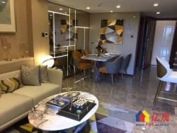 中南欢乐汇 3条地铁交汇 复式精装公寓  层高5.2米 两房