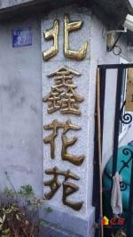 好楼层 正菱角湖地铁口 对北湖小学 三面采光 极通透舒适,武汉江汉区新华天门墩长江日报路27号二手房3室 - 亿房网