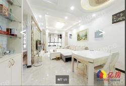 东湖高新区 大学科技园 中国铁建梧桐苑 2室2厅1卫  78.64㎡