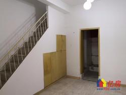 五福路联排复式  老证 总层2楼 上面两间房 下面厅和厨卫