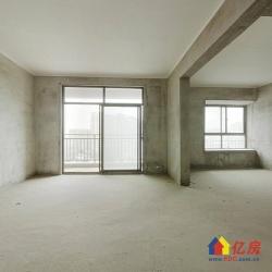 鼎盛华城 方正两房 清水毛坯 产权清晰 随时看房