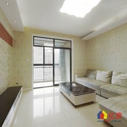 鼎盛华城 南北通透 精装修大两房 楼层好 采光通风佳