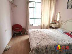 武昌城市公园 居家装修 稀缺小三房户型 随时看房