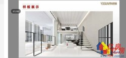 云尚武汉国际时尚中心汉口内环核心做汉正街老板的房东惊喜