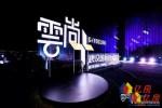 云尚武汉国际时尚中心汉口内环核心做汉正街老板的房东惊喜,武汉江汉区江汉路江汉区花楼街198号(江汉路步行街旁)二手房1室 - 亿房网