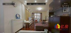 锦苑公寓精装修三房出售,南北通透,毗邻竹叶山8号线出口