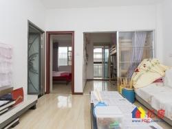 汉阳二环内,6号线出口,精装小两室,中层朝南,拎包即住