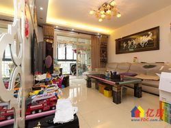 乐山苑小洋房,步梯中间楼层,两证满,居家装修。