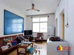 光谷广场地铁口 双塘小区简装两房 两证满五 业主诚售