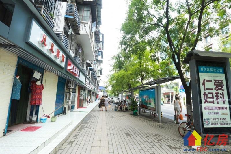 有钥匙  对育才1小有学位低楼层 正规三居室  随时看,武汉江岸区惠济解放公园路73-74号花惠社区二手房3室 - 亿房网