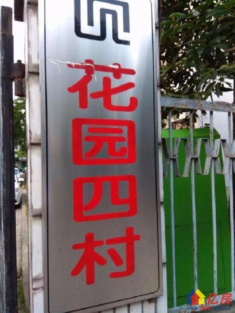新上南北通透小三房,自住精装修 老证,可以随时签约,武汉东西湖区常青花园康居物业二手房3室 - 亿房网