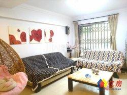 卧龙丽景湾香山苑 双地铁小洋房 拎包入住 随时看房