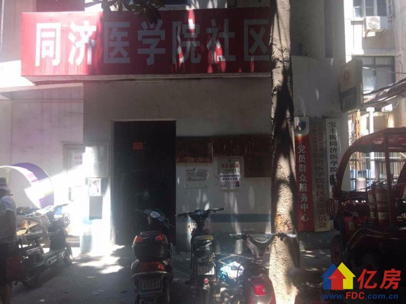 同济医院内 南北通透 两室两厅75平150万老证有钥匙,武汉硚口区宝丰武汉市硚口区汉口航空路13号二手房2室 - 亿房网