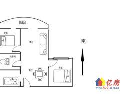 天久云门精装两房,性价比高,看房方便。房东诚心出售。