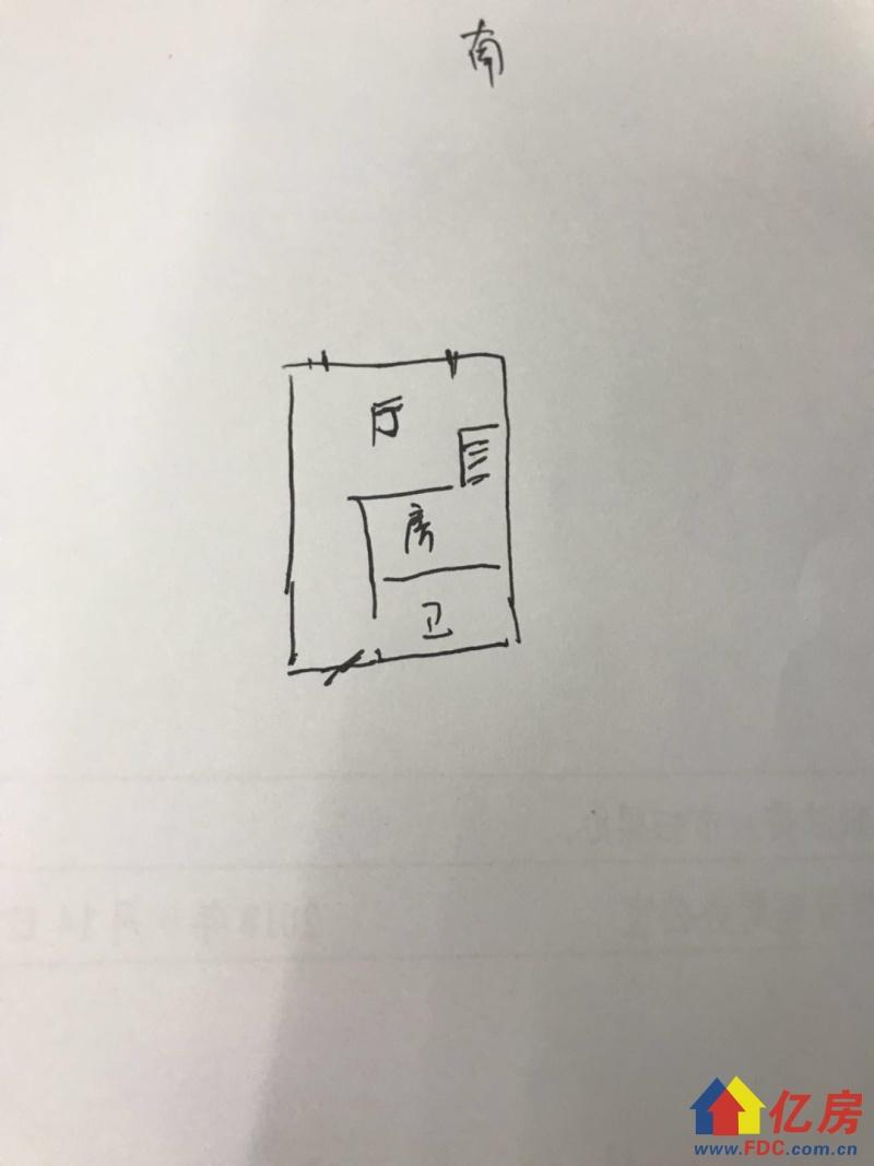 西北湖边,下楼即是地铁七号线取水楼站,对口北湖小学,武汉江汉区菱角湖万达黄孝北路43号二手房2室 - 亿房网