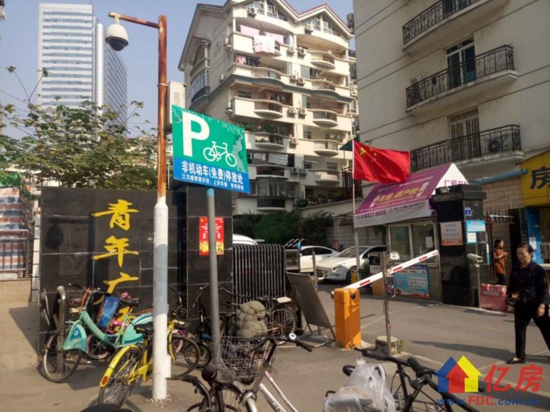 急售 青年路地铁二号线旁精装修三房看后可谈,武汉江汉区武广万松园青年路64号二手房3室 - 亿房网