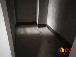 庭瑞新汉口毛坯两房改三房。朝南次新房。楼下地铁商业。