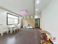 银湖水榭 148万 3室2厅2卫 精装修非常安静,笋盘出售!