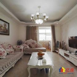 此房为精装两居室,户型方正,电梯房,视野开阔