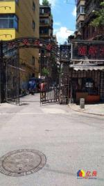 对口沈阳路小学 2楼 带25平大露台 正南向 仁义社区,武汉江岸区永清永清街二中附近仁义社区二手房1室 - 亿房网