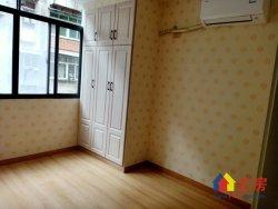 台北四村经典两房二厅,公摊小54平方,卖108万
