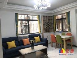 台北四村精装三房此小区有学位低楼层三房