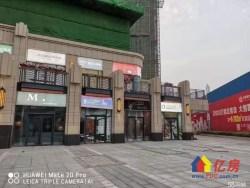 汉口内环唯一在售临街社区底商 京汉城市广场 双地铁交汇