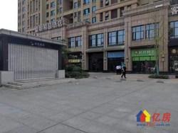 巨龙大道地铁口珑璟轩 126平租金130纯一楼可重餐饮可贷款