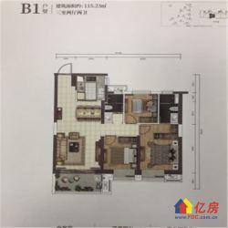 金科城开发商直售 武昌二环地铁口  113至140户型均有售