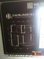 青山核心商圈 对口吉林街小学 近江滩 地铁 众园 和平公园,武汉青山区建二青山区建设三路与旅大街交汇处二手房4室 - 亿房网