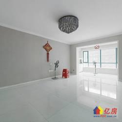 武汉天地旁 常阳永清城  精装大四房 低单价 业主诚售