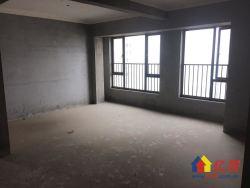 四新 广电兰亭时代二期 双阳台南北通透 毛坯三房  产权清晰
