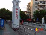 四小区三层复式258万单价1.3万空中花园 老证 有学位,武汉东西湖区常青花园张公堤外机场路旁二手房5室 - 亿房网
