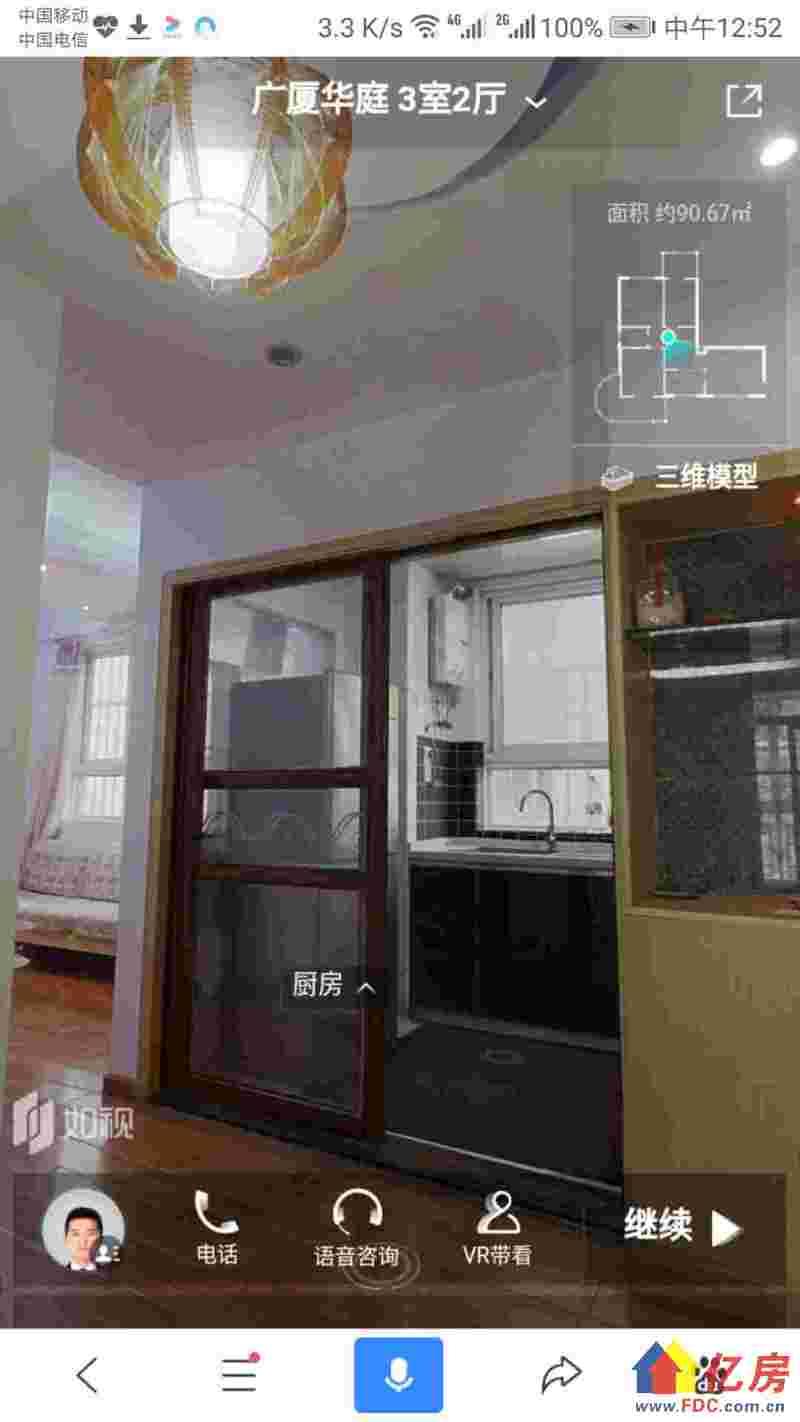 光谷步行街梳子桥路 广厦华庭3栋1-304室 3室2厅1卫 90.76㎡,武汉东湖高新区鲁巷东湖高新开发区梳子桥路2号二手房3室 - 亿房网