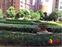美联奥林匹克花园一期 精装4房 永旺后面 学区房 急售