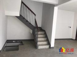 世茂龙湾七十年纯毛坯联排别墅,带车库花园地下室。只要260