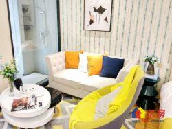 武汉宝业中心SOHO 一室一厅小户型 商办自住两相宜