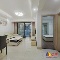 海赋江城 自住精装修 朝南品质两房 央企开发 配套成熟