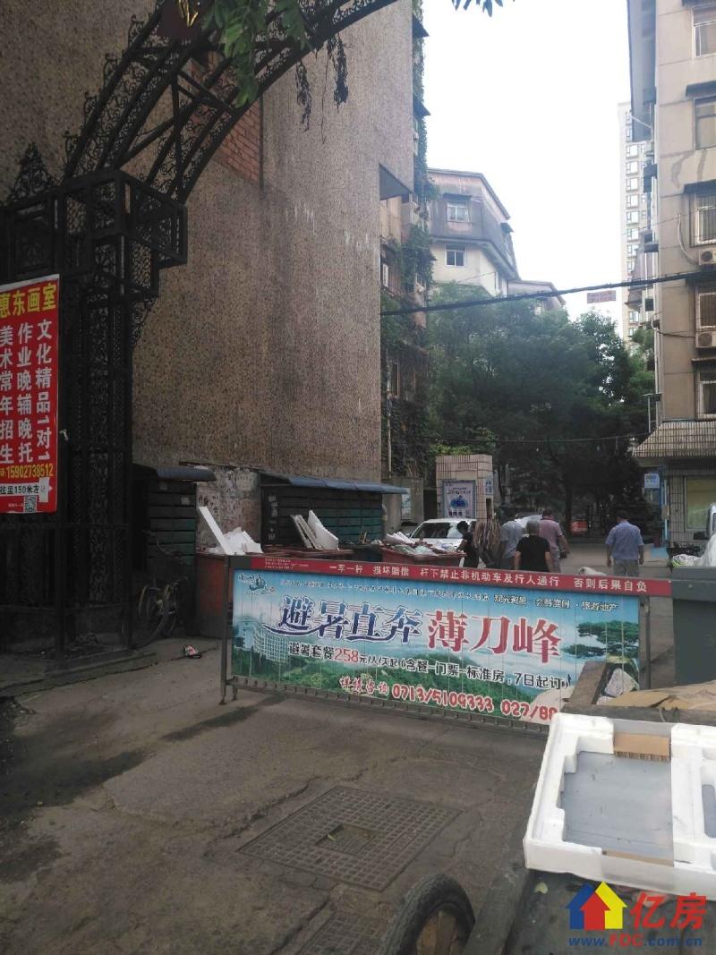 儿童医院正对面 香港路地铁口 房东急售 总价低,武汉江岸区台北香港路香港路联通大厦对面惠东花园二手房1室 - 亿房网