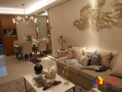 品质豪宅央企打造,武汉高铁商务区,双湖环绕,精装通透大三房