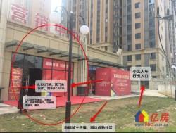 汉口北临街旺铺8米开间双门头推荐汽修,便利店,餐饮