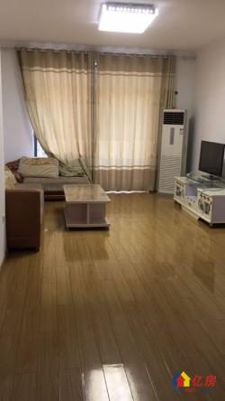 江夏区 纸坊 富丽畅馨园13栋4单元201室 2室2厅1卫 100㎡