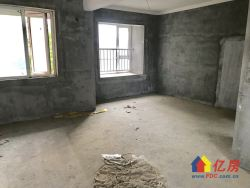 协和旁 带超大露台三房 毛坯未装修新房 老证无税