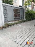 你肯定不是做梦 你也没有看错 就是这个价格 另车位原价出,武汉江岸区永清武汉市江岸区永祥路6号二手房4室 - 亿房网
