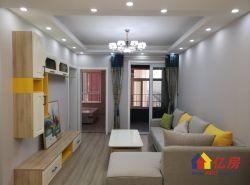 汉口火车站,豪华装婚房,远洋御峰K4,2房2厅,中间楼层全家