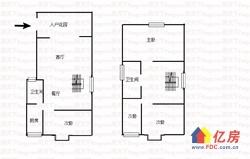 香奈天鹅湖 不限购D 急售价118万 直降45万  入户花园