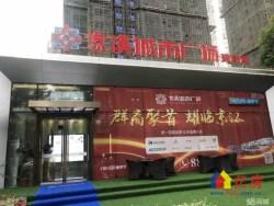 金铺在这 京汉城市广场 大智路地铁口 沿街旺铺 资源优厚