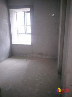 地铁口锦绣家园 不限购 对口育才实验二小 毛坯3房好楼层急售