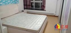 东风阳光城  精装修三房 单价13000  证满无税  最低